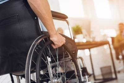 IL disability lawyer